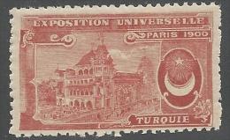 Paris, France 1900, World´s Fair, Turkey Exhibition, Red-Brown Poster Stamp - 1900 – Paris (France)