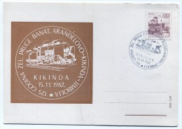 Yugoslavia, Railway, Eisenbahn - ARANDJELOVO, KIKINDA, JIMBOLIA, 1982. - Trains