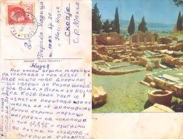 Yugoslavia, Croatia, Solin, Salona, Salonae, 1969 00627 - Histoire