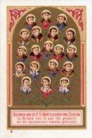 Santino Nuovo SANTI MARTIRI DI GORCUM - Ristampa Tipografica Da Santino Antico - PERFETTO F45 - Religione & Esoterismo