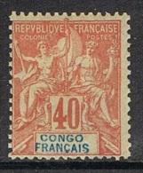 CONGO N°21 N* - Congo Français (1891-1960)