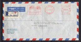 Nigeria, Lagos, 1979 ,EMA, Freistempel, - Nigeria (1961-...)