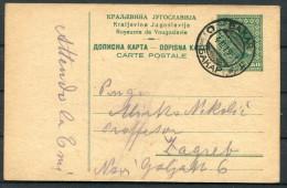 1931 Yugoslavia Bakar - Zagreb Postal Stationery Postcard - 1931-1941 Kingdom Of Yugoslavia