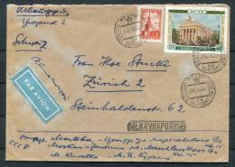 1956 Russia USSR Registered Airmail Cover - Zurich Switzerland
