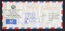 Iran, Teheran, 1985 ,EMA, Freistempel, - Iran