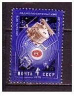 URSS - 1979 - Usato -  Spazio - Mi N. 4820 - Space