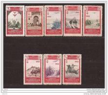 MA361-L39081TAN.Marruecos . Maroc.Marocco.MARRUECOS  ESPAÑOL PROTUBERCULOSOS. 1952  (Ed 361/8**) Sin Charnela.EXCELENTE - 1951-60 Nuevos & Fijasellos