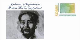 Spain 2013 - Personalities Of The History - Mao Tse Tung Special Cover - Mao Tse-Tung