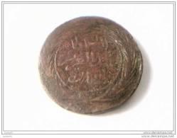 KAHRUB - TUNISIE - AH 1281/1286 - - Tunisia