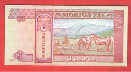 MONGOLIA - 20 Tugrik  2002  SC  P-63 - Mongolia