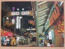Tokio  ? / Japan  Postcard - Tokio