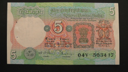 India - 5 Rupees - 1997 - P 80r - VF - Look Scan - Indien