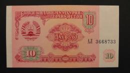 Tajikistan - 10 Rubles - 1994 - P 3a - Unc - Look Scan - Tadschikistan