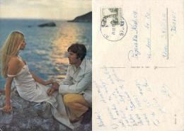 Yugoslavia, Macedonia, Skopje, Love Postcard, Couple, 1973 00629 - Couples