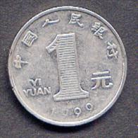 Pièce 1 Yuan Chine 1999 - Chine