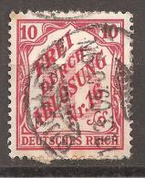 Deutsches Reich 1905 # Dienst - Michel 12 O - Service