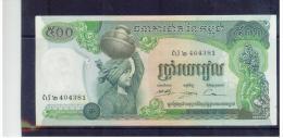 KAMBODSCHA , CAMBODIA  ,  ( 1973 )  ,  500 Riels  ,  Pick# 16 B  ,   UNC - Kambodscha