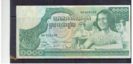 KAMBODSCHA , CAMBODIA  ,  1000 Riels    Pick#17 - Kambodscha