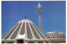 KUWAIT - MODERN MOSQUE - Kuwait