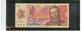 TSCHEHOSLOWAKEI , CZECHOSLOVAKIA   ,  50 Korun  ,       Pick#97 - Tschechoslowakei