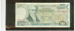 GRIECHENLAND , GREECE , 1.2.1983  ,   500  Drachmai   ,   Pick 201  ,   Circ - Griechenland