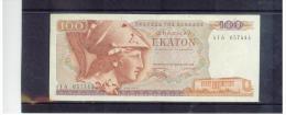 GRIECHENLAND ,, GREECE  ,   100 Drachmai       ,     Pick200 - Griechenland
