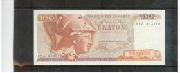 GRIECHENLAND , GREECE  ,   8.12.1978  ,   100 Drachmai    ,   Pick 200   ,   VF - Griechenland