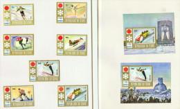 1972  Jeux Olympiques De Sapporo  & Timbres + 2 Blocs Série Complète    Tous * MH - Chad (1960-...)