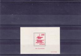 Japón HB/32 - Blocks & Sheetlets