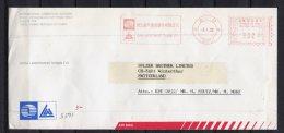 Taiwan, Switzerland 1986 ,EMA, Freistempel, - 1945-... République De Chine