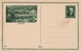 CSR; Postal Card CDV40-10 - Special Cancel - Ansichtskarten