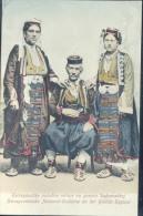 HERCEGOVINISCHE NATIONAL-COSTUME AN DER GRENZE RAGUSA - Eslovenia
