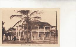 Sénégal Ziguinchor  Chambre De Commerce - Sénégal