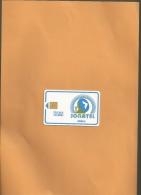 SENEGAL  120U  (avec Logo Moréno ) - Sénégal