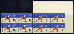 BULGARIA 1960 Winter Olympics Perforated And Imperforate In Blocks Of 4  MNH / **.  Michel 1153A-B - Unused Stamps