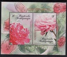 A5268 MACEDONIA 2010, Women's Day Flowers, M-sheet  MNH - Macedonia