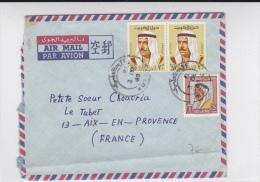 KUWAIT - 1969 - ENVELOPPE par AVION  pour AIX EN PROVENCE