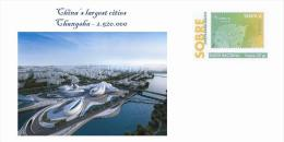 Spain 2013 - China´s Largest Cities -  Changsha Special Cover - Geographie