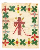 IMAGE RELIGIEUSE Cousue, Colorisée, 10,4 X 8,5 Cm