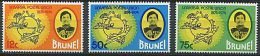 119 BRUNEI 1974 - UPU - Neuf Sans Charniere (Yvert 208/10) - Brunei (1984-...)