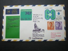 HONGKONG,1971, Erstflugbrief - China
