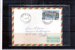 Lettre Du Cameroun De 1966 - Hotel Des Députés à Yaoundé (à Voir) - Cameroun (1960-...)