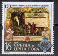 Yugoslavia,150 Years Of Belgrade Singing Society 2003.,MNH - 1992-2003 Sozialistische Republik Jugoslawien