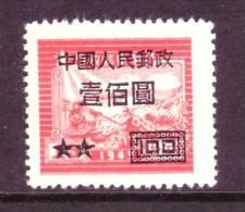 PRC 78a   *  Perf 14 - 1949 - ... People's Republic