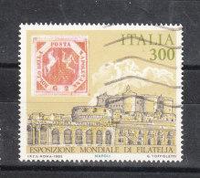 "Italia   -   1985.  Expo Filatelica  "" Italia '85 "".  Francobollo Posta Napoletana  Su Francobollo. - Stamps On Stamps"