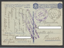 5754-FRANCHIGIA-P.M. 79-3-04-1942 - 1900-44 Victor Emmanuel III