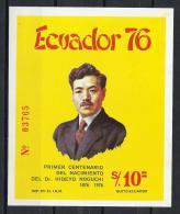 ECUADOR 1976 - Yvert #H29 - MNH ** - Ecuador