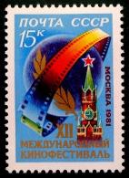12 EME FESTIVAL INTERNATIONAL DU FILM A MOSCOU 1981 - NEUF * - YT 4822 - MI 5087 - 1923-1991 USSR
