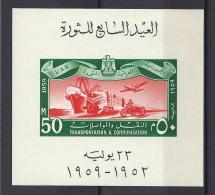 EGIPTO 1959 - Yvert #H10 - MNH ** - Hojas Y Bloques