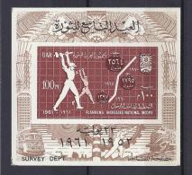 EGIPTO 1961 - Yvert #H12 - MNH ** - Hojas Y Bloques